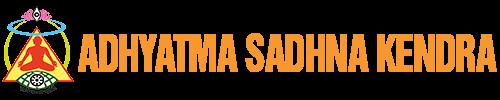adhyama sadhana kendra